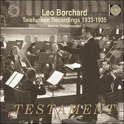 Leo Borchard 레오 보르하르트 - 1933-1935 텔레풍켄 녹음집 (Telefunken Recordings 1933-1935)