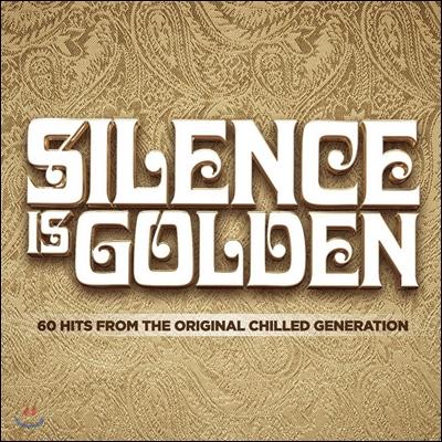 1960-70년대 LP시절 히트팝 모음집 (Silence Is Golden)