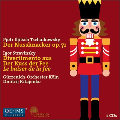 Dmitri Kitaenko 차이코프스키: 발레 '호두까기 인형' / 스트라빈스키: 요정의 입맞춤 - 디베르티멘토 (Tchaikovsky: The Nutcracker / Stravinsky: Fairy's Kiss-Divertimento) 드미트리 키타옌코