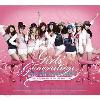 """소녀시대 - The 1st Asia Tour """"Into The New World"""""""