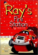 Ray's Fire Station 1