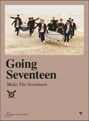 세븐틴 (Seventeen) - 미니앨범 3집 : Going Seventeen (ver.C / Make The Seventeen)
