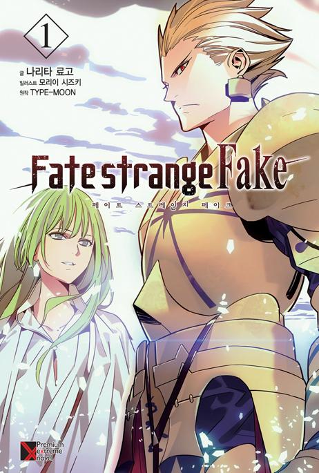 Fate/strange Fake (페이트 스트레인지 페이크)
