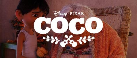 코코 (COCO)