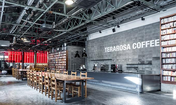 편안한 카페, 테라로사