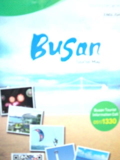 Busan Tourist Map (English)