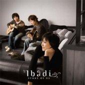 이바디 (Ibadi) / 1집 - Story Of Us