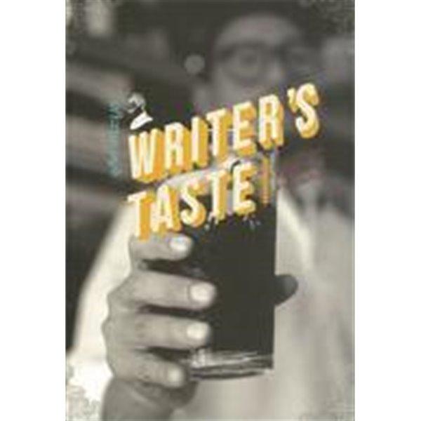 Writer's taste: ????????????????? ????????????? ??????????????