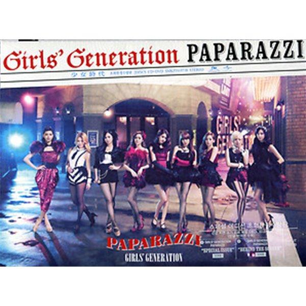 [일본반] 소녀시대 - Paparazzi [CD+DVD][초회한정반]