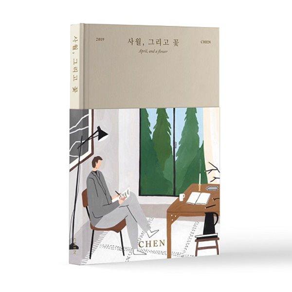 [중고] 첸 (Exo) / 사월, 그리고 꽃 (Mini Album/April Ver.)