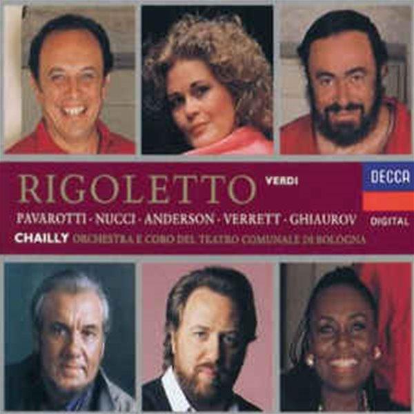 [수입] Luciano Pavarotti / Leo Nucci / Riccardo Chailly - 베르디 : 리골레토 (Verdi : Rigoletto) (2CD)