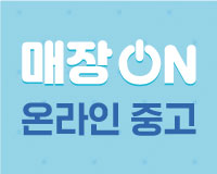 """<a href=""""http://www.yes24.com/24/usedShop/mall/yes24off03/main"""">매장배송 온라인 중고</a>"""
