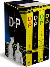DP 개의 날 1~4권 세트