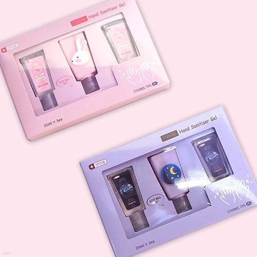 휴대용 포레모 핸드세니타이저겔 -선물용세트
