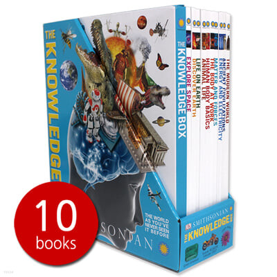 DK 스미소니언 지식사전 10종 박스 세트 DK The Knowledge Box 10 Books Set