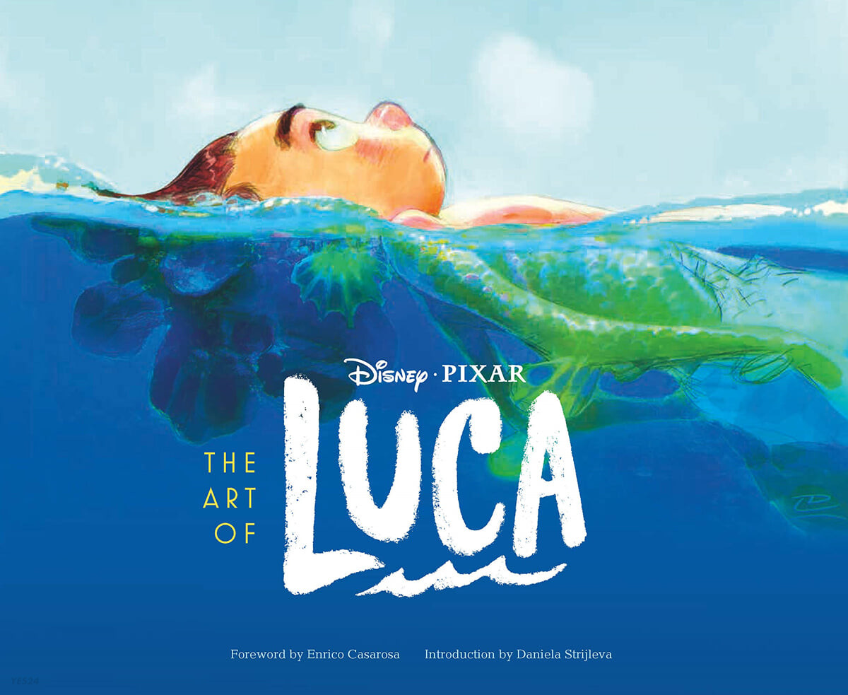The Art of Luca 디즈니 픽사 루카 공식 컨셉 아트북