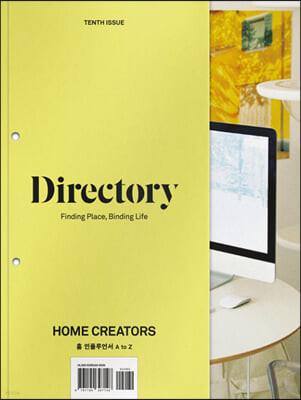 디렉토리 Directory (계간) : No.10 [2021]