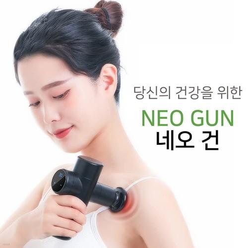 [NEO] 프리미엄 LED 마사지건 NEO-G01