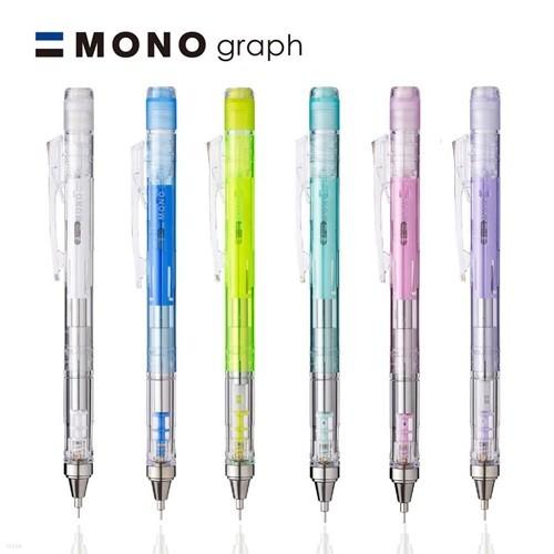 [알앤비]톰보우 모노그래프 흔들이겸용샤프 클리어컬러 0.5mm