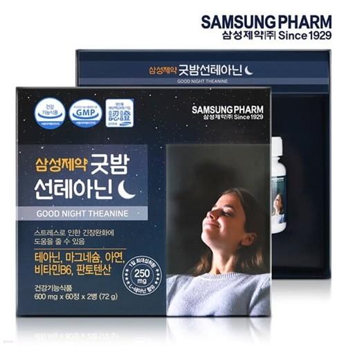 [삼성제약] 피로싹 긴장완화 굿밤선테아닌 600mgx120정