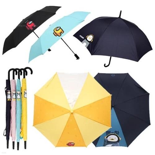 어몽어스/펭수 성인 아동 우산 모음전