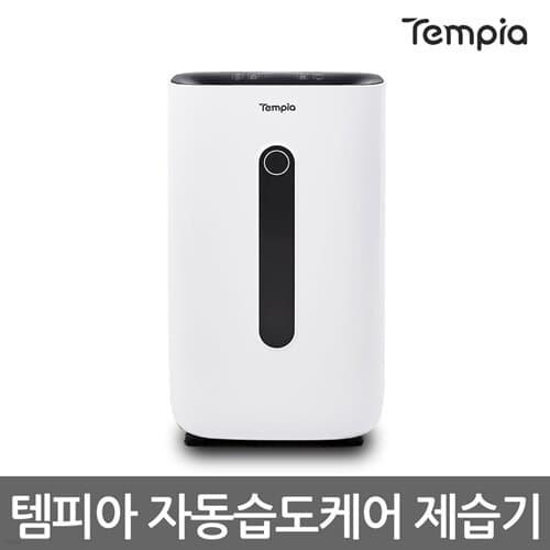템피아 8L 제습기 TSD-08L 자동습도케어 5가지제습모드 원룸제습기 가정용제습기