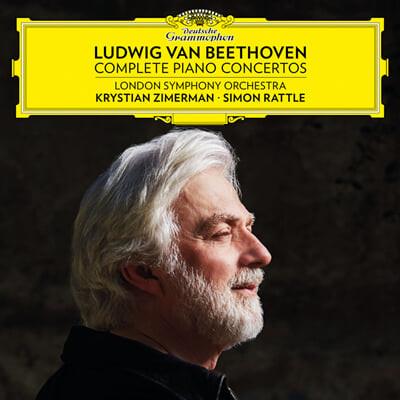 Krystian Zimerman 베토벤: 피아노 협주곡 전곡 - 크리스티안 지메르만 (Beethoven: Complete Piano Concertos)