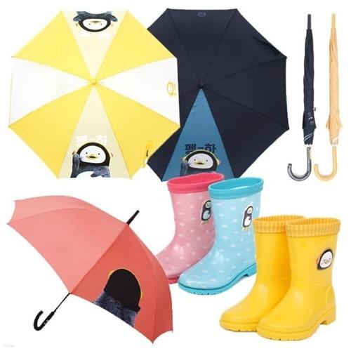 펭수/엉덩이탐정 성인 아동 우산 모음전