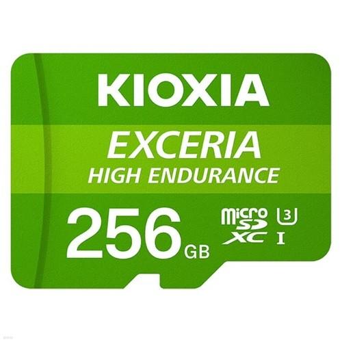 키오시아 KIOXIA MicroSD CLASS10 EXCERIA HIGH ENDURANCE 256GB [어댑터 포함]