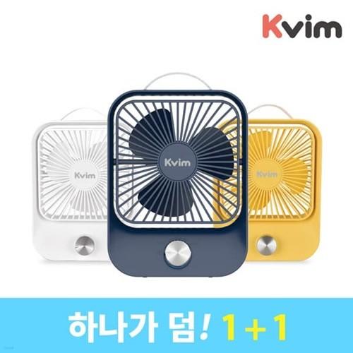 (1+1)케이빔 다이얼식 무단풍속 무선 탁상용 선풍기 DF-2200 (화이트/옐로우/네이비)