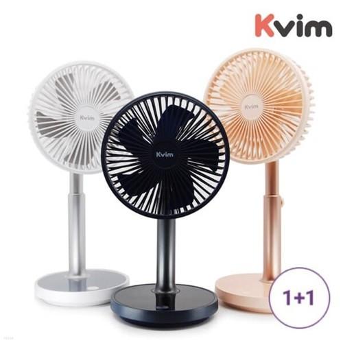 [1+1] 케이빔 높이조절 무선 탁상용 선풍기 DF-2100 (화이트/핑크/네이비)