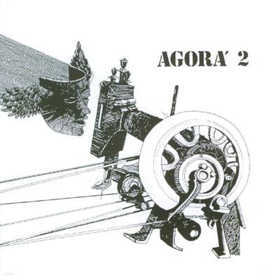 Agora (아고라) - Agora 2 [투명 레드 컬러 LP]
