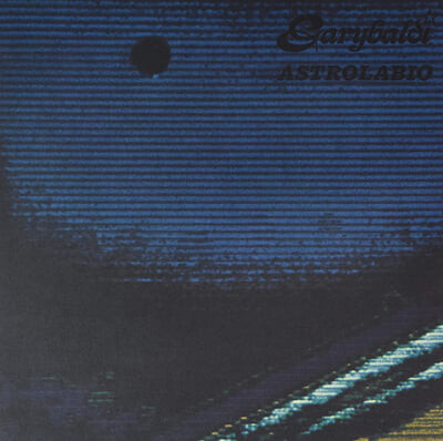 Garybaldi (가리발디) - Astrolabio [레드 컬러 LP]