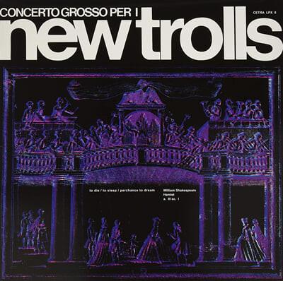 New Trolls (뉴 트롤스) - Concerto Grosso [투명 레드 컬러 LP]