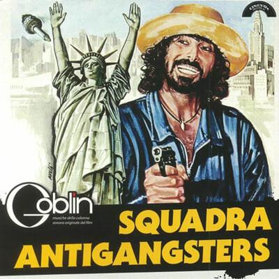 스콴드라 안티갱스터즈 영화음악 (Squadra Antigangsters OST by Goblin) [LP]