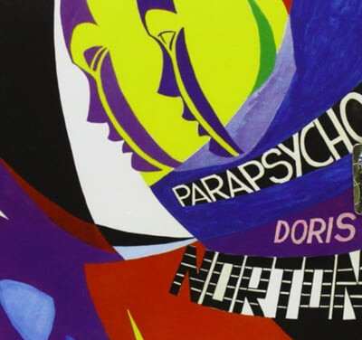 Doris Norton (도리스 노튼) - Parapsycho [LP]