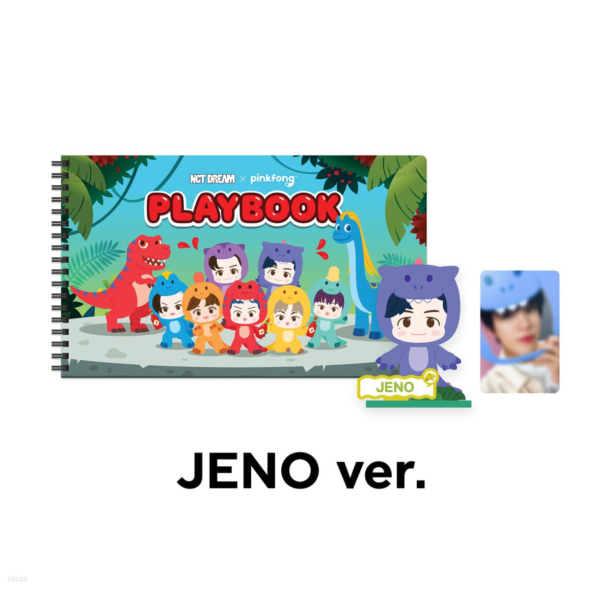 [JENO] PLAYBOOK SET - NCT DREAM X PINKFONG