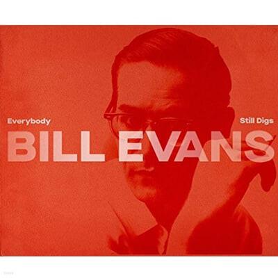 Bill Evans Trio (빌 에반스 트리오) - Everybody Still Digs Bill Evans