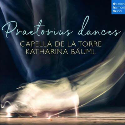 Capella de la Torre 프레토리우스: 테르프시코레의 춤곡 (Praetorius: Dances From `Terpsichore`)