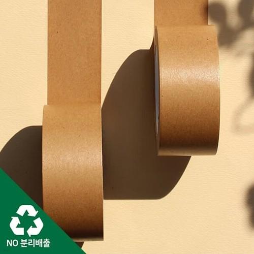 [스테이그린]친환경 크라프트 종이테이프 12개입
