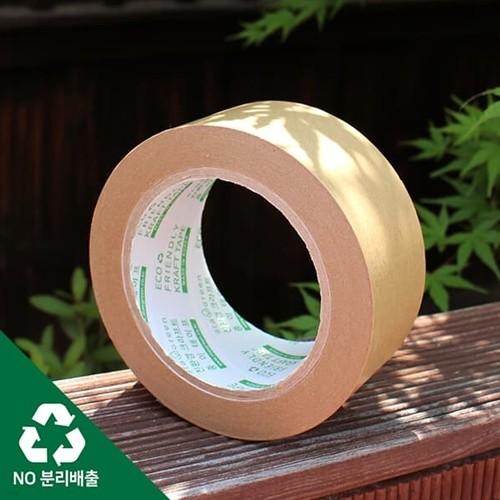 [스테이그린]친환경 크라프트 종이테이프