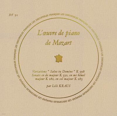 Lili Kraus 모차르트: 피아노 소나타 1집 - 릴리 크라우스 (Mozart: Complete Piano Works Vol. 1) [LP]