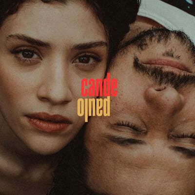 Cande Y Paulo (캔드 앤 파울로) - 1집 Cande y Paulo [LP]