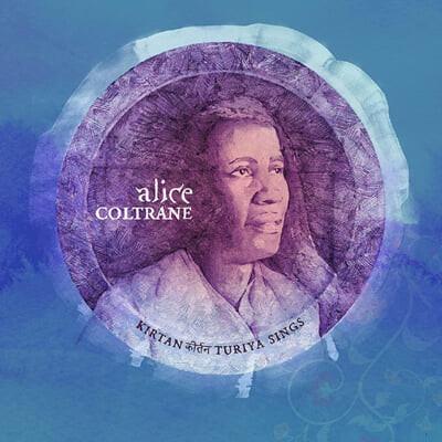 Alice Coltrane (앨리스 콜트레인) - Kirtan: Turiya Sings [2LP]