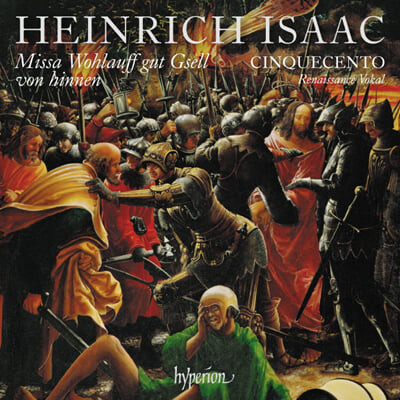 Cinquecento 이자크: 미사곡 '어찌하면 즐거울 수 있을까' 외 (Isaac: Missa 'Wohlauff gut Gsell von hinnen')