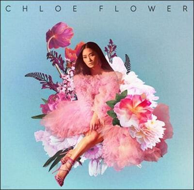 Chloe Flower (클로이 플라워) - 1집 Chloe Flower