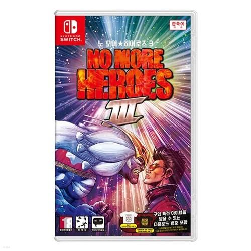 [스위치 타이틀]노 모어 히어로즈3 No More Heroes 3