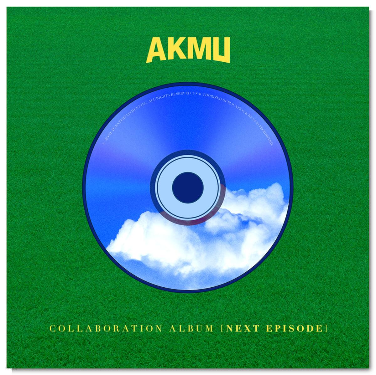 악동뮤지션 - AKMU COLLABORATION ALBUM [NEXT EPISODE] - YES24
