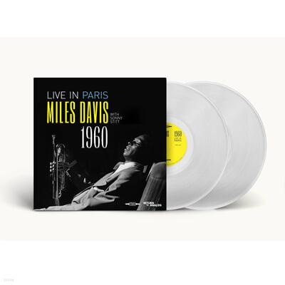 Miles Davis (마일즈 데이비스) - Live In Paris 1960 [투명 컬러 2LP]