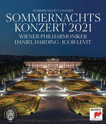 2021 빈 필하모닉 여름 음악회 [썸머 나잇 콘서트] (Summer Night Concert 2021 - Daniel Harding) [블루레이]